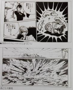 人気アニメ「ルパン三世」の本当の顔を誰も知らず最終回に爆死