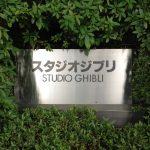 宮崎駿監督のスタジオジブリ作品一覧で「天空の城ラピュタ」と「千と千尋の神隠し」が大変な事に!