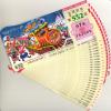 【驚愕】宝くじに当選する確率は合法ギャンブル中最低で殺される確率の方が100倍高い!?