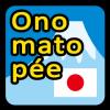漫画でも使うオノマトペって何?英語、論文、広辞苑?